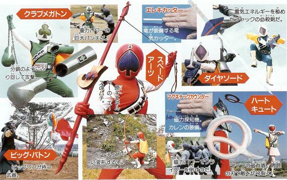 File:Jakq-ar-weapons.jpg