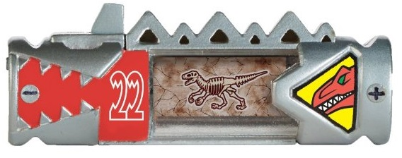 File:Fossil Charger 22.jpg