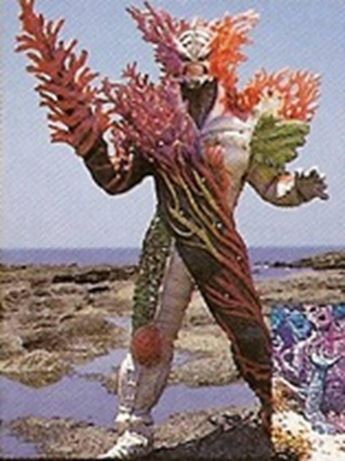 File:Pris-vi-coralizer.jpg