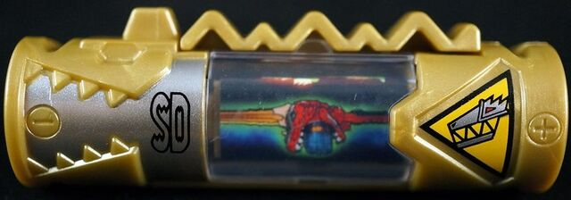File:Dino Super Drive Charger (1).jpg