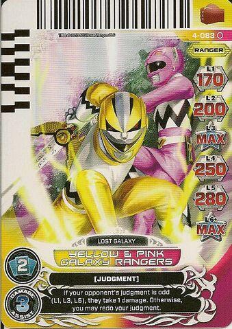 File:Yellow & Pink Galaxy Ranger Card.JPG