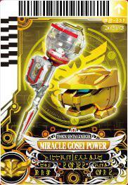 File:GoseiYellow Miracle Power card.jpg