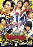 Kyoryuger DVD Vol 8