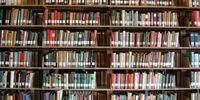 Sammy Game City Library