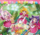 Dokkin◇Mahou Tsukai Pretty Cure! Part2/Magic Âla・Thanks! Single