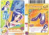 Summercard37