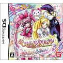 Suite-precure-melody-collection