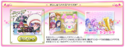 DokiDoki! Pretty Cure (89)