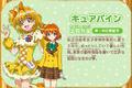 Cure Pine Kiseki no Mahou