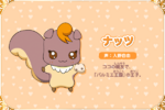 Natts Kiseki no Mahou