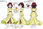 Michiru Bright Memory Book Profile