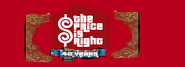 The Price is Right Chinese New Year 2012 Logo with Background