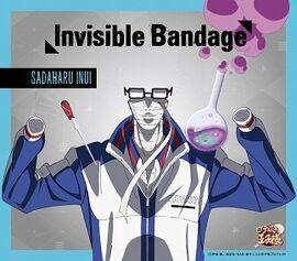 Sadaharu Inui ~ Invisible Bandage 270?cb=20160512072247
