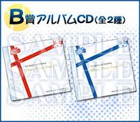 Anikuji 2013 p2