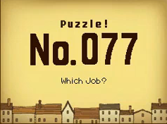 File:Puzzle-77.png