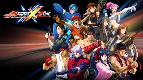 Music Project X Zone -Flutter Vs The Gesellschaft-『Extended』
