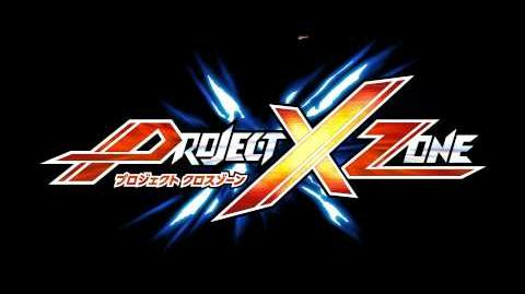 Music Project X Zone -Ring a Bell-『Extended』