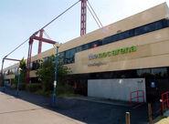 NEC Arena