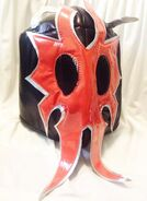 Adult Ultramantis Black Replica Mask