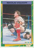 1995 WWF Wrestling Trading Cards (Merlin) Nikolai Volkoff 105