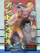 Antonio Inoki Toy 2