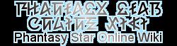 Phantasy Star Online Wiki