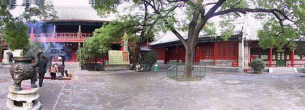 File:Baiyun.jpg
