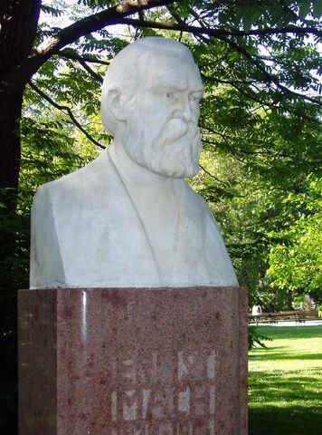File:Ernst Mach - Rathauspark, Vienna.jpg
