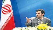 Iran image IranDaily 07162008