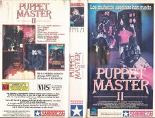 VHS | Puppet master Wiki | Fandom powered by Wikia