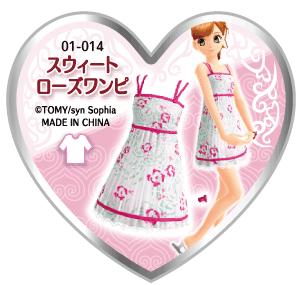 Sweet Rose One Piece Pretty Rhythm Wiki Fandom Powered By Wikia