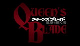 File:Qb2logobdrip2.png