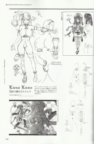 File:Luna Luna Draft.jpg
