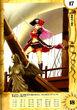 Captain liliana 10