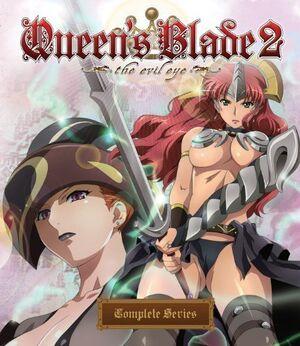 QBIT DVD