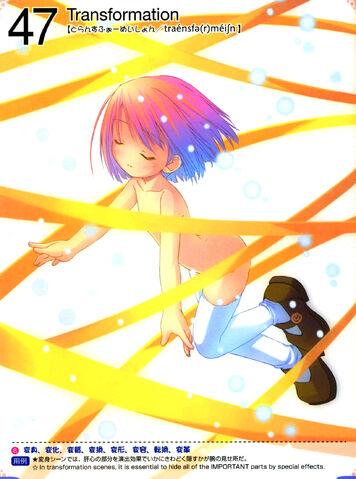 File:Ink Niji (15).jpg