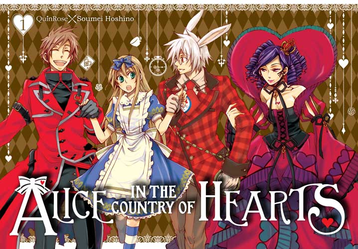 Alice In The Country of Hearts: Wonderful Wonder World | Wonderful Wonder World Wiki | Fandom ...
