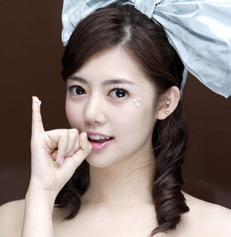 Yoon Hye Mnet