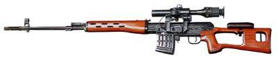 500px-SVD Rifle