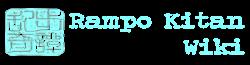 Rampo Kitan Wikia