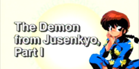 The Demon from Jusenkyo, Part I