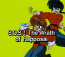 S.O.S.! The Wrath of Happosai