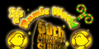 Let's Watch! It's a Rumic World 50th Anniversary Weekly*Shonen Sunday