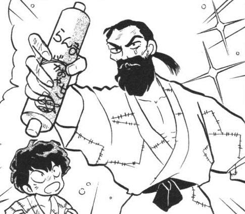File:Ryu Kumon's dad.png