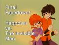 Thumbnail for version as of 04:32, September 19, 2012