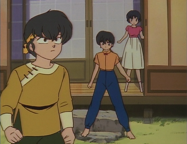 File:Ryoga leaves - Mousse Alliance.png