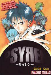 Psyren v09 c78 - 001