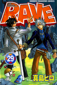 Volume29cover