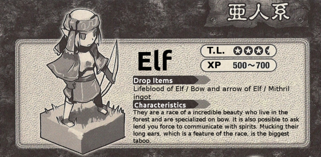 File:Elf.png