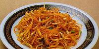 """White radish salad (""""Musangchae"""")"""